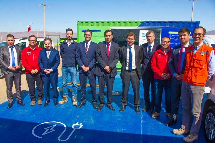 South America's first solar eco-charger for electric cars inaugurated in Antofagasta